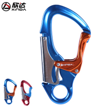 Xinda small hook outdoor rock climbing main lock carabiner downhill equipment flyer Lada expand aerial safety hook