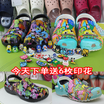 Colorful Dieter hole shoes cute student couple beach shoes non-slip slippers thick bottom Baotou sandals male summer