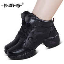 Kalouqi dance shoes leather increased breathable dance shoes square dance modern dance jazz ladies spring and autumn dance shoes