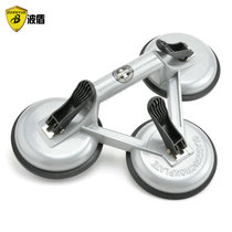 Wave shield grey aluminum alloy glass suction cup anti-static floor sucker suction device Glass claw suction cup