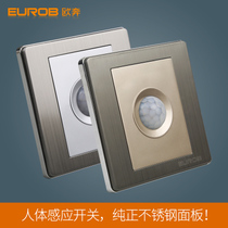 Oupen switch Socket human induction photosensitive switch E9 stainless steel drawing socket panel switch socket