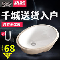 Wash basin under the embedded table under the oval basin artificial stone basin under the basin small stone basin pot ceramic