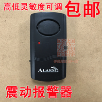 Vibration sensor alarm household doors and Windows anti-theft device tamper doors and Windows Safe vibration burglar alarm