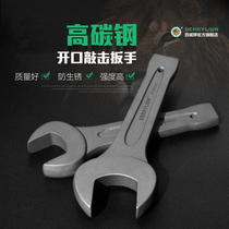 Knocking wrench heavy open end wrench 24 27 30 32 34 36 38 41 55 70 80 85