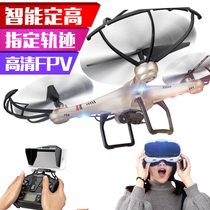 You di four-axis UAV charging dynamic drop-resistant remote control aircraft Fighter HD aerial FPV aircraft toys
