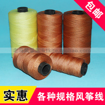 Kite Line Wholesale Factory new 2 shares 3 shares 4 strands of tire line kite line Bird set line fishing net Line