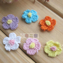 Yarn woven fabric stickers flowers handmade crochet fabric flowers accessories hat clothes decorative accessories materials