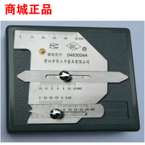 Welding inspection ruler Weld ruler Weld gauge HJC40 angle Gauge welding scale weld measuring ruler hjc60