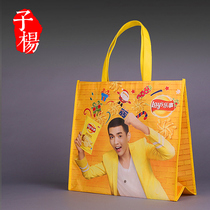 Non-woven bags custom-made environmental protection bags custom non-woven shopping bags color exhibition bag mulch tote bag film.