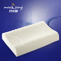 Moon Song Thailand imported pure natural latex pillow guard strength vertebral health anti-mite single pillow rubber pillow core