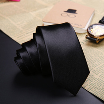 Austrian yogurt new tie male Korean version of the business narrow version of the black tie professional dress solid color small 5cm tie