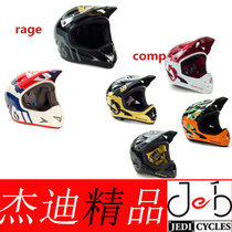 The United States 661 motorcycle motorcycle professional rally off-road helmet mountain bike racing downhill full helmet