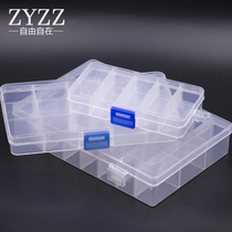 Free transparent storage box jewelry pendant storage box plastic small box jewelry lattice box