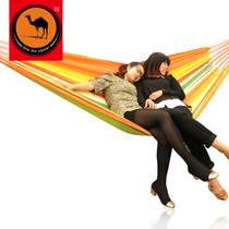 Freedom boat camel outdoor double hammock canvas plus thick hammock swing outdoor indoor strapping rope