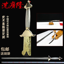 Martial arts sword soft sword routine provisions sword Chinese martial arts tournament competition sword Shen guanglong martial arts sword is not open blade