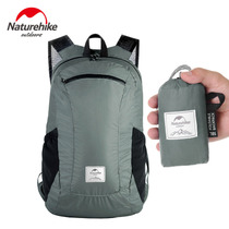 NH Norway off shoulder folding backpack men ultra-light portable outdoor waterproof travel female hiking hiking leisure skin package