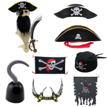 Halloween dress up props prom party Caribbean pirates Captain Hat Pirate knife pirate hook pirate flag beard