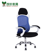 Mao Ye computer chair Home Office Chair swivel chair lift manager reclining boss chair mobile competent chair 6054