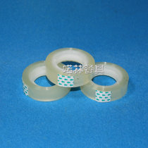 1 2cm wide transparent sealing tape packing bag bread sealing bag small tape OPP sealing tape