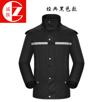 Prudential Electric Motorcycle Double thickening raincoat outdoor adult male and female fashion split single top waterproof