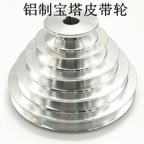 Aluminum five-groove Triangle Belt wheel belt plate table drill Bed Motor belt drive Wheel Pagoda Wheel Pagoda disc a type