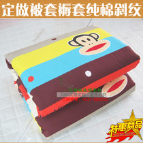 Special offer Custom cotton quilt cover cotton twill bedding set up the ball does not fade single double bed