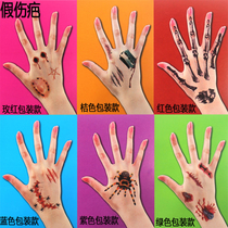 cos Halloween tricky prank simulation fake scar scar wound horror bloody bleeding scar sticker