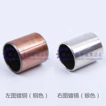 Oil-free self-lubricating bearing copper sleeve guide sleeve SF-1 1206 1208 1210 1212 1215