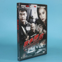 Genuine film discs disc teamed detective 1dvd in Rong Guo Xiuyun