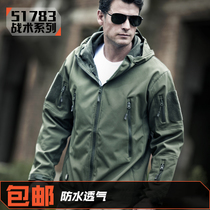 51783tad shark skin soft shell charge clothes man thickened spring and autumn outdoor python tattoo camouflage grip velvet Tactical Jacket