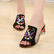 2019 New Womens shoes Korean version of leather rhinestone with cool slippers lady fashion thick with big code crystal one word drag