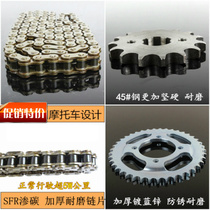 Motorcycle chain HJ125-2A -2C 2E HJ150-2 16 sets chain chain wheel tooth plate gear for application