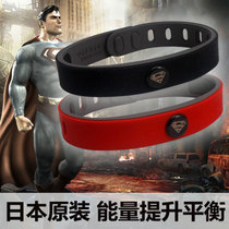 Japan Fujimoto genuine American Superman sports waterproof energy balance bracelet bracelet birthday gift Hero series