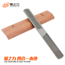 Yi force small file woodworking hardwood knife setback wood file four in one plastic file tire file woodworking mahogany tools