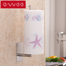 Germany ewee kitchen tissue holder stainless steel bathroom roll paper holder tissue seat drilling traceless Hook Hook