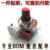 500W 220V AC high power electronic voltage regulator and dimming speed regulation thermostat thyristor module
