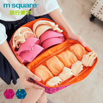 M Square Travel aesthetics business trip lingerie bag travel storage bag underwear storage Bag clothing Bag