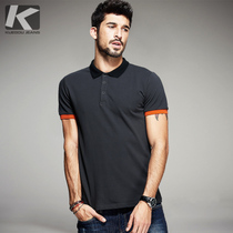 ] Cool clothes Buy mens Korean version of the color polo shirt male Short sleeve lapel T-shirt tide YT-5059
