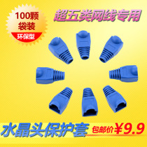 High Quality Environmental Protection Crystal Head sheath blue RJ45 network cable connector 8p8c protective sleeve pouches 100