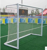 Jinling sports aluminum alloy football door five-a-side football rack steel pipe goal 5-person indoor and outdoor football box