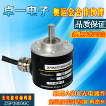 Zhuo a photoelectric rotary encoder ZSP3806GC alternative Omron e6b2-CWZ6C open output ABZ