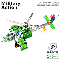 Childrens puzzle metal assembly toy aircraft assembly model boy hands-on creative screw disassembly toy building blocks