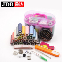 Kim da home Home Needle Box sewing thread set sewing sewing tool Portable needle bag
