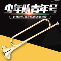 Xizi Youth Student Young Pioneers drum team trumpet musical instrument brass lacquer gold drop B Direct Selling store