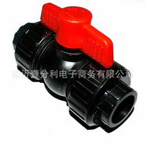 Black HDPE water supply pipe accessories double live ball valve hdpe plastic double live ball valve factory direct
