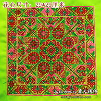 Machine embroidery embroidery pieces of ethnic minority clothing embroidery cross stitch embroidery processing materials yellow embroidery embroidery embroidery