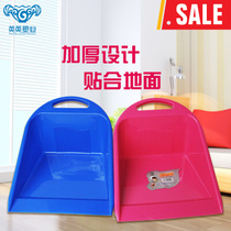 Thickened plastic handle-free portable dustpan small dustpan dust bucket garbage bucket paste home