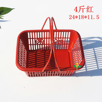 Factory Direct 4 pounds red plastic portable fruit basket strawberry basket Bayberry basket cherry basket picking basket with lid