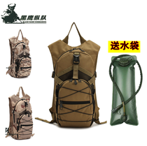 Outdoor camouflage tactical small backpack off-road riding running water bag shoulder bag multi-function bag travel mountaineering bag