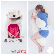 Original design (Molisii Jasmine silk) warm heart package sleep hug Bear Bear Cape blanket